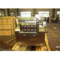 Wholesale Industrial homogenizer for food and beverage , Pharmaceutical Homogenization Machine from china suppliers