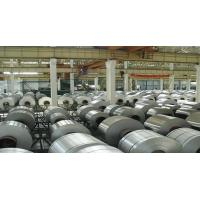 Wholesale Corrosion Resistant Aluminium Foil Rolls 0.06mm Triple Laminated 120 - 150Mpa from china suppliers