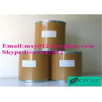 Wholesale Pure Topical Local Anesthetic Anti Inflammatory Supplements Lidocaine Hydrochloride from china suppliers