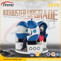 Wholesale Egg Shape Full Motion Simulator , Video Game Simulator Blue / Brown / Red / Yellow Color from china suppliers