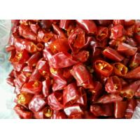 Quality Stem or Stemless Dehydrated Chilli Pepper Dried Red Paprika 9X9mm for sale