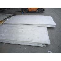 Wholesale High Hardness 15-5PH Stainless Steel Plates Hot Rolled 6 - 32mm Thickness ASTM A240 from china suppliers