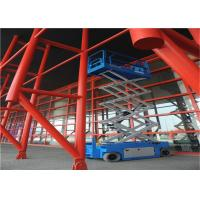 Wholesale 8-16m Self Propelled Scissor Lift Jianghe Brand  220v 50HZ Voltage  Flexible Operation from china suppliers