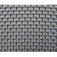 Wholesale Hastelloy Mesh from china suppliers