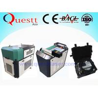 Wholesale Laser Cleaning Machine 1000W for Metal Rust Painting / Oxide Coating Removal from china suppliers