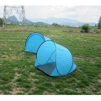 Wholesale portable beach tent or fishing tent from china suppliers