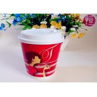 Wholesale Red disposable Single Wall Paper Cups / insulated paper coffee cups and lids from china suppliers