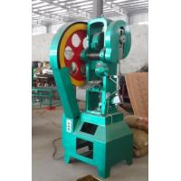 Quality 60 PCS/MIN Rat Poison Block Press Machine Use Oat Base Material , Tablet Pressing Machine for sale