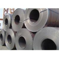 Wholesale Heat Resistant Parts Hot Rolled Low Carbon Steel Coil 304J1 from china suppliers