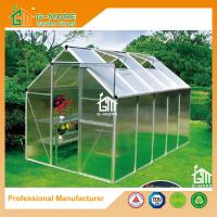 Wholesale 320 x195x185cm Silver Color Economic Popular Series Aluminum Greenhouse from china suppliers