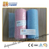 Wholesale Multi Colored Non Woven Fabric Washable Cleaning Cloths For Home Kitchen from china suppliers