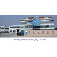 QINGDAO HUIYANG RUBBER PRODUCT CO.,LTD