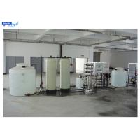 Wholesale Active Carbon Filter Reverse Osmosis Water Treatment System , RO Drinking Water Treatment Machine from china suppliers
