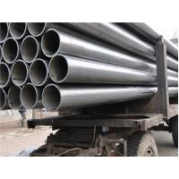 Wholesale ERW Carbon Steel Structural Pipe / Tubes from china suppliers