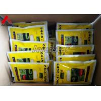 Wholesale Effective Agricultural Weed Killer Bensulfuron Methyl / Mefenacet 68% WP For Paddy Field from china suppliers