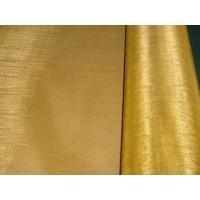 Wholesale 80mesh Brass Wire Mesh, 0.12mm Wire, 1.0m Width, Used for Liquid Filtration from china suppliers