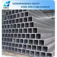 Wholesale ASTM A500 GRADE A  GRADE B  rectangular steel pipe hollow section made in China market from china suppliers