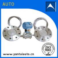 Wholesale Remote Flange Type Differential Pressure Transmitter from china suppliers