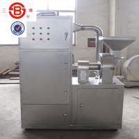 Wholesale 4kw Pellet grinder food pulverizer machine , automatic spice grinding plant 4500r / min from china suppliers