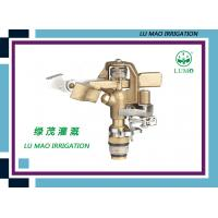 Wholesale Lawn / Garden Irrigation Portable Brass Water Sprinkler With 1/2 Inch Nozzle from china suppliers