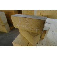 Wholesale Fireproof High Alumina Refractory Ladle Brick For Cement Furnace , Great Refractoriness from china suppliers