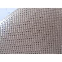 Wholesale PVC Coated (polyvinyl chloride) Mesh With Polyester Fabric from china suppliers