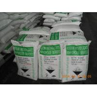 Quality Sodium Metasilicate Industrial Cleaning Chemicals ISO With CAS 6834-92-0 For oil Industry for sale