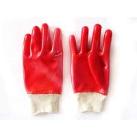 Wholesale protective red PVC dipped glove acid alkali resistance gloves working gloves from china suppliers