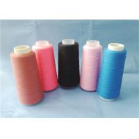 Wholesale Multiple Color 100 Spun Polyester Yarn 10s ~ 80s Twin Yarn / Polyester Fiber Yarn from china suppliers
