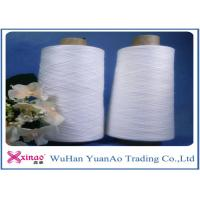 Wholesale Virgin High Strength Polyester Knitting Yarn 40S 100% Polyester Thread for Cloth Sewing from china suppliers