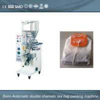 Quality Low Price Double Chamber Tea Bag Packing Machine Semi-automatic for sale