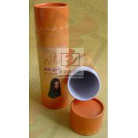 Wholesale Yellow Cardboard Wine Gift Tube Container Food Grade Glossy Lamination from china suppliers