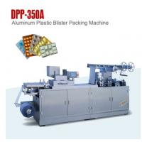 Wholesale Flat type Aluminum Plastic Automatic Blister Packaging Machinery For Cosmetic Industry from china suppliers