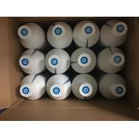 Wholesale Vivid Color Water Based Dye Sublimation Ink For Inkjet Printers from china suppliers