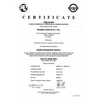Shanghai DaiDo SP co.,ltd Certifications