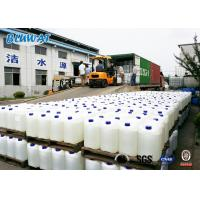 Wholesale Reactive Dye Printing Effluent Color Removal Chemical 50% Content Exporting to Honduras from china suppliers