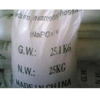 Wholesale Sodium Hexa Meta Phosphate (SHMP) from china suppliers