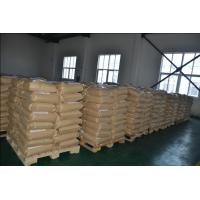 Buy cheap MOCA 4 4-Methylenebis 2-Chloroaniline CAS: 101-14-4 4,4'-Methylene-bis(2-chloroaniline) from wholesalers