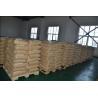 Buy cheap MOCA 4 4-Methylenebis 2-Chloroaniline CAS: 101-14-4 4,4'-Methylene-bis(2-chloroaniline) from wholesalers