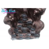Wholesale 100% Unprocessed Body Wave Clip In Human Hair Purple / Wine Red Hair Extensions from china suppliers