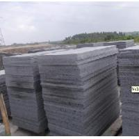 Wholesale Black Basalt from china suppliers