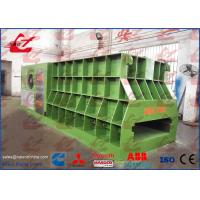 China Manufacture Export Propane Tanks Horizontal Shear Big Mouth Horizontal Scrap Metal Shear for Sale CE Certificate on sale