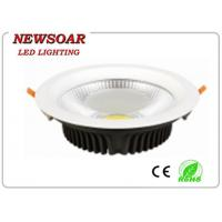 Wholesale 2015 novel heat sink AC85V-265V 5w-30w downlights cob san an chip from china suppliers