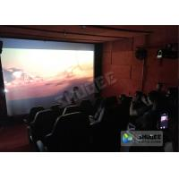 Buy cheap Attraction Of Virtual Reality 5D Movie Theater Has A Large Selection Of Equipment from wholesalers