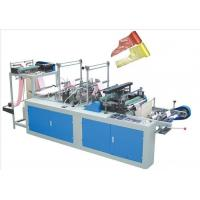 Wholesale YYLJ-8L Computer control 8 Fold Continuous Roll Garbage Bag Making Machine from china suppliers