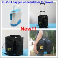 Buy cheap Use in the car,use outside,1L mini portable oxygen concentrator with battery from wholesalers