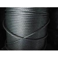 Wholesale 6x36WS IWRC Stainless Steel Wire T/S 1570 Mpa Dia 16mm 17mm 18mm from china suppliers