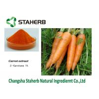Wholesale Beta-carotene 30430-49-0 Carrot Concentrated Plant Extract colorant Antioxidant from china suppliers