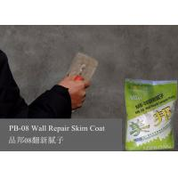 Wholesale Green Exterior Wall Putty Skim Coat With Cement Based Mortar from china suppliers