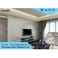 Wholesale Removable Non - woven Silver grey Modern Style Wallpaper with Embossed Floral Pattern from china suppliers